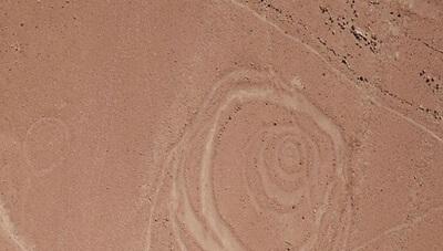 в перу обнаружили необычные круги