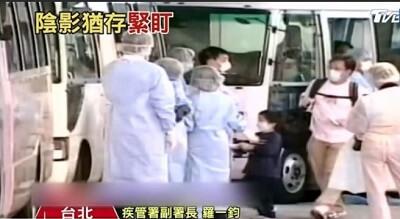 В Китае вспышка пневмонии неизвестного характера