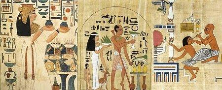 В Древнем Египте знали косметику