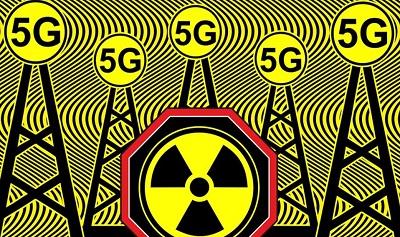 5G излучения