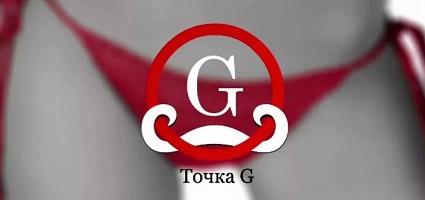 Как отыскать заветную точку «G» у женщин