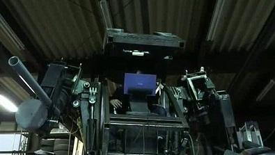 В Японии создан робот весом  5 тонн