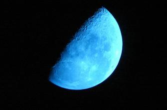 """""""Голубая луна"""" в октябре 2020 года. Когда будет и что это такое?"""